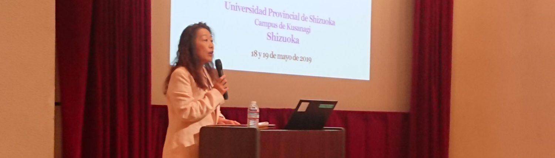 CANELA 日本・スペイン・ラテンアメリカ学会